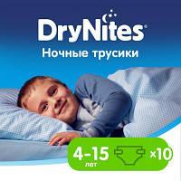 Подгузник Huggies DryNites для мальчиков 4-7 лет 10 шт (5029053527574)