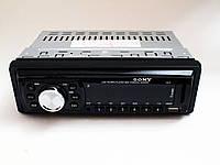 Автомагнитола сони Sony 1047P Парктроник, фото 3
