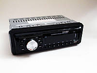 Автомагнитола сони Sony 1047P Парктроник, фото 4