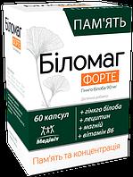 БИЛОМАГ ФОРТЕ КАПС.570МГ №60 МЕДИВИТ