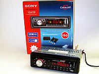 Автомагнитола сони Sony 1047P Парктроник, фото 5