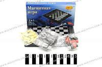 Шахматы магнитные, 3-в-1 (шахматы, шашки, нарды)