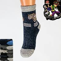 Детские ангоровые носки с махрой внутри Vesna 3808 24-30. В упаковке 12 пар
