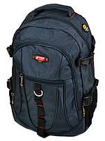 Школьный рюкзак из нейлона 9608 blue