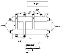 Распределяющий коллектор для системы отопления К-3+1 (нижнее)