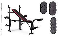 Набор Premium 48 кг со скамьей HS-1055  для дома и спортзала