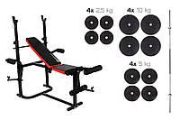 Набор Premium 79 кг со скамьей HS-1020  для дома и спортзала
