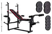 Набор Premium 48 кг со скамьей HS-1070