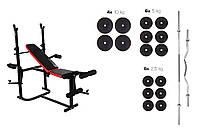 Набор Premium 99 кг со скамьей HS-1020 + пульт (парта) для дома и спортзала