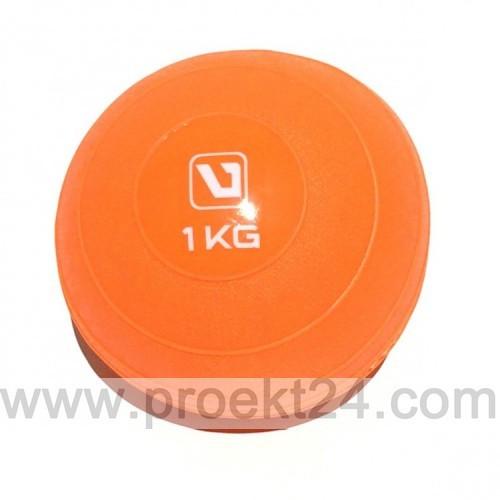 Медбол мягкий набивной 1 кг SOFT WEIGHT BALL