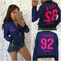 ХИТ!!! Женская куртка ветровка бомбер надпись VOGUE 92 с карманами синяя S M L XL