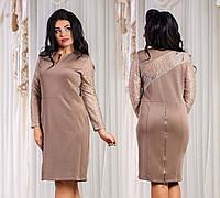 """Элегантное коктейльное платье средней длины в больших размерах """"Аркадия"""""""