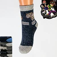 Детские ангоровые носки с махрой внутри Vesna 3808 16-22. В упаковке 12 пар