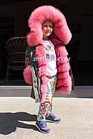 Парку на дівчинку з хутром рожевого песця, фото 1