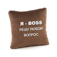 Подушка подарочная коллегам и друзьям «Я БОСС, решу любой вопрос» флок