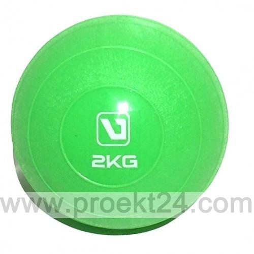 Медбол мягкий набивной 2 кг SOFT WEIGHT BALL