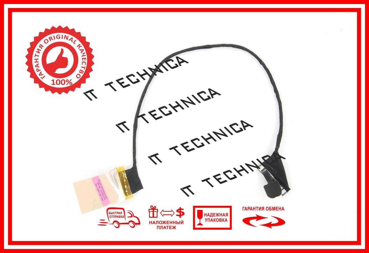 Шлейф матрицы LENOVO ThinkPad T540P W540 оригинал