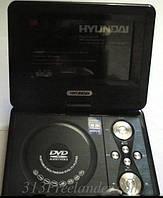 DVD-плеер портативный  Hyundai 733. Оптом! Украина! В наличии!