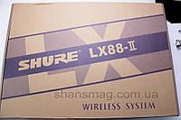 Радиомикрофоны SHURE LX88-II.