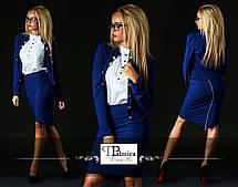 """Элегантный женский костюм с юбкой 283 """"Отто Угол Змейка"""" в расцветках, фото 3"""