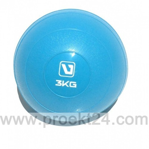 Медбол мягкий набивной 3 кг SOFT WEIGHT BALL