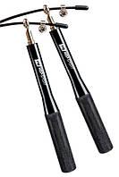 Скакалка Crossfit с алюминиевыми ручками для дома и спортзала