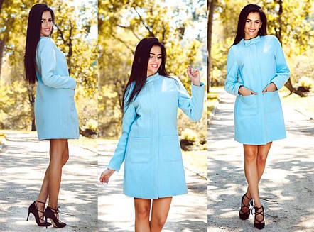 """Элегантное короткое женское пальто 0257 """"Кашемир Бантик"""" в расцветках, фото 2"""