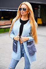 """Женская стильная вязанная кофта-кардиган 8068 """"Вязка Карманы Мех"""" в расцветках, фото 3"""