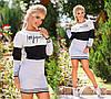 """Женское короткое стильное платье 16516 """"Спорт Полоса"""""""