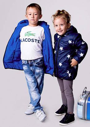 """Детская тёплая удлинённая двухсторонняя куртка 2218-1 """"Звёзды Подросток"""", фото 3"""