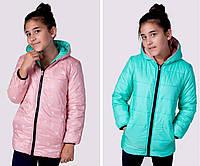 """Детская тёплая удлинённая двухсторонняя куртка 2218-1 """"Звёздочки Подросток"""""""
