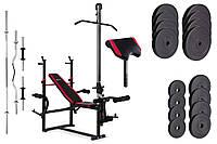 Набор Premium 91 кг со скамьей HS-1070 с тягой и партой  для дома и спортзала