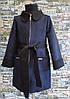 Кардиган-пальто на девочку  р. 134-152 т. синий БЕЗ ПОЯСА