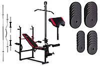 Набор Premium 128 кг со скамьей HS-1070 с тягой и партой  для дома и спортзала