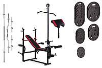 Набор Strong 129 кг со скамьей HS-1070 с тягой и партой  для дома и спортзала