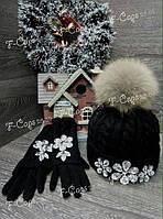 Женская стильная шапка с натуральным мехом и камнями.