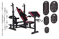 Набор Strong 129 кг со скамьей HS-1075 с тягой и партой  для дома и спортзала