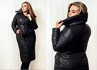 """Женское тёплое длинное пальто на синтепоне в больших размерах 5019 """"Королева"""""""