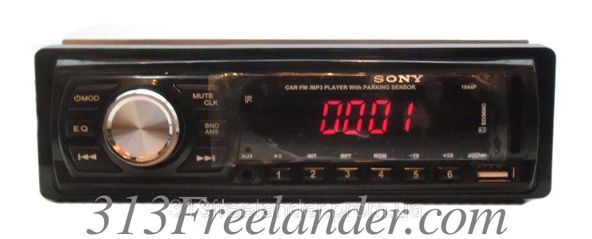 Автомагнитола Sony 1044P / ISO. Только ОПТОМ! В наличии!Лучшая цена!