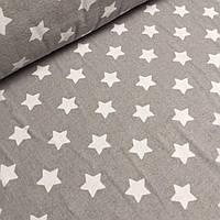 Фланелевая ткань с большими звездами  на сером фоне 160 см  №717
