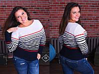 """Женский стильный вязанный свитер-лонгслив в больших размерах 8079 """"Sailor Girl"""""""