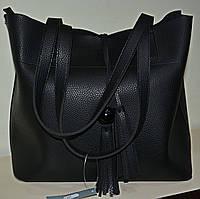 Сумка женская торба 1471
