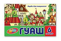 Гуашь Замок 6цв. карт уп. 16 гр MKT-GDT-6-16