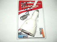 Зарядка - прикуриватель автомобильная USB. Только Оптом! В наличии!