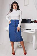 """Женская стильная юбка в больших размерах 938 """"Джинс Миди Пуговицы"""""""