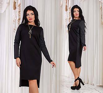 """Элегантное женское платье в больших размерах 1101 """"Алекс Трикотаж Подвеска"""", фото 2"""