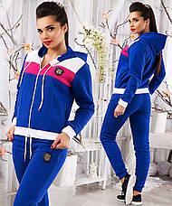 """Женский тёплый спортивный костюм на байке в больших размерах 665-1 """"Трёхцвет Лого"""" в расцветках, фото 3"""