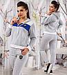 """Женский тёплый спортивный костюм на байке в больших размерах 665-1 """"Трёхцвет Лого"""" в расцветках, фото 2"""