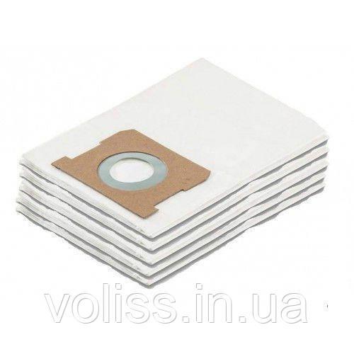 Флисовые фильтры-мешки для пылесоса Karcher WD4, WD5, WD6 (MV4/5/6) 4шт