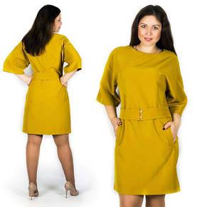 """Элегантное женское платье в больших размерах 582 """"Креп Кармашки Пояс"""" в расцветках, фото 3"""